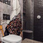 toaleta iprysznic